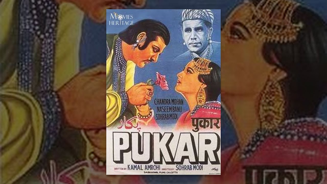 pukar 1939 full movie old classic hindi films by movies heritage youtube. Black Bedroom Furniture Sets. Home Design Ideas