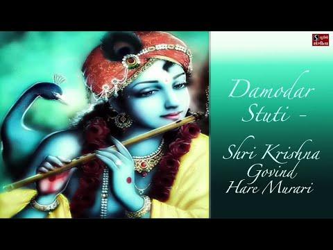 Damodar Stuti - Shri Krishna Govind Hare Murari - by Sachin Limaye