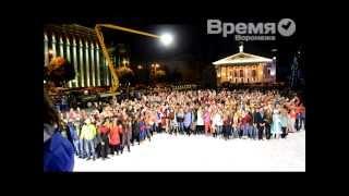 Как снимали Ёлки - 3 в Воронеже