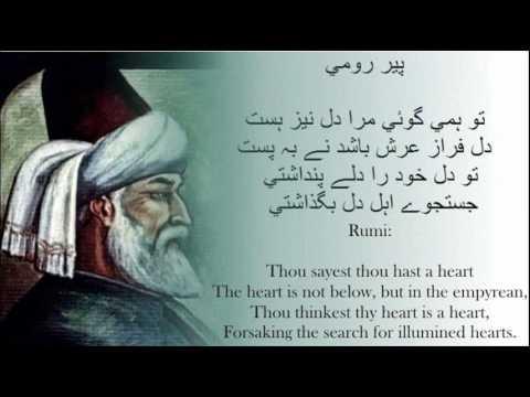 """Matsnawi adalah Magnum Opus dari Jalaluddin Rumi. Beberapa pemikir bahkan mengatakan bahwa kitab itu adalah """"Kitab Suci"""" kedua ummat Islam"""