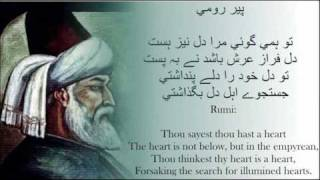 Peer o Mureed - Maulana Rumi and Allama Iqbal