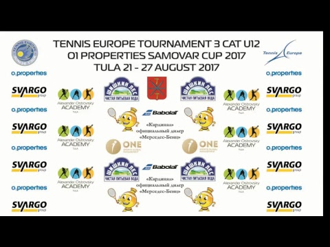 O1Properties Samovar Cup 2017 Centre Court Day 2
