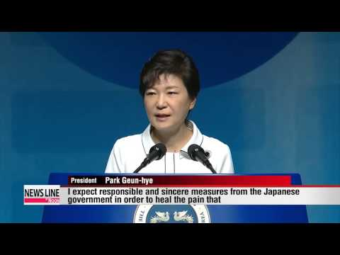 Pres. Park sends firms message to N. Korea, Japan in Liberation Day speech 朴대통령 ..