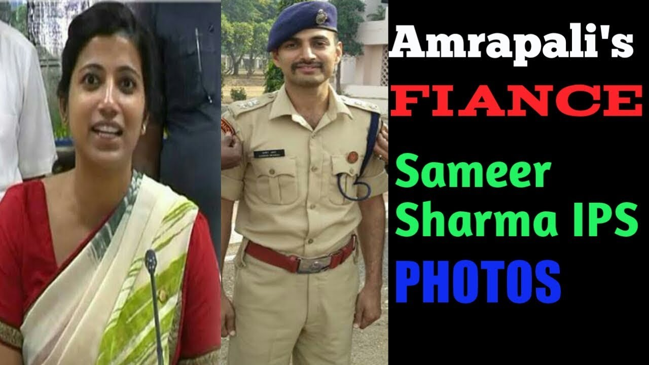 Amrapali's fiance ips sameer sharma photos unseen training time,friends and  family | love marriage