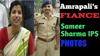 Ips officer sameer sharma