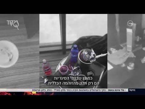 הישראלי המכוער עושה לנו בושות בחו'ל