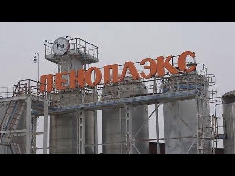 Экологичный и биостойкий ПЕНОПЛЭКС®