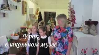 Урок в музее Краснодарского края