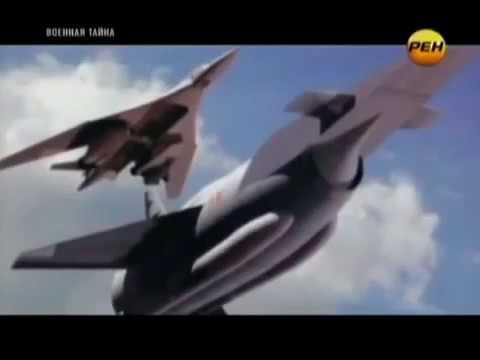 Крылатая Ракета Х 51. Оружие 21 века. 13.11.2016