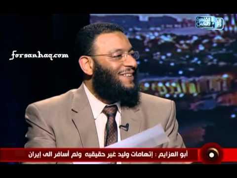 مناظرة قوية وليد إسماعيل وعلاء أبوالعزايم وكشف كذبة حول مولد السيدة عائشة