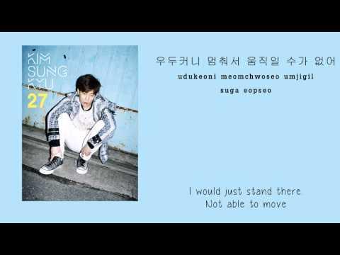 KIM SUNG KYU (김성규) – THE ANSWER (너여야만 해) [ROM/HAN/ENG] Lyric