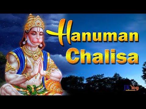 Hanuman Chalisa | Hanuman Jayanti | 2018 | Devotional | Song