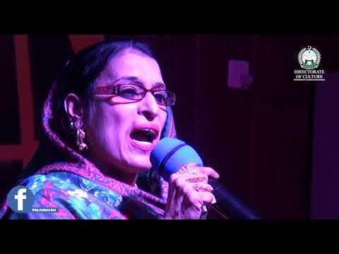 Wagma (Ase Me Da Jwand Sara Khwari Okra)