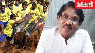 Bharathiraja's emotional Statement in Jallikattu BAN Issue