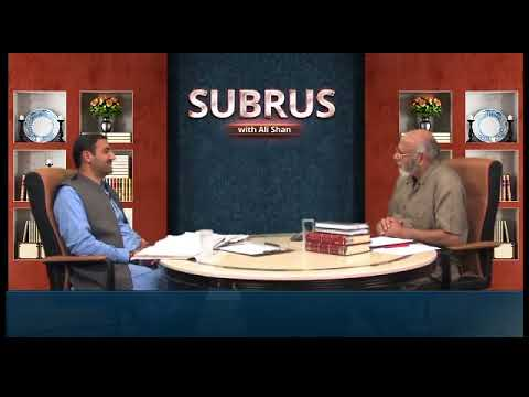 Allama Syed Asad Bukhari Of Lahore Live At Hidayat Tv Program SABRUS On 24 June 2018