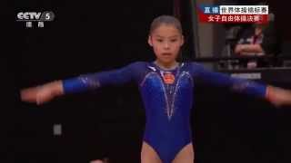 SHANG Chunsong Floor Final, 2015 World Gymnastics Championships
