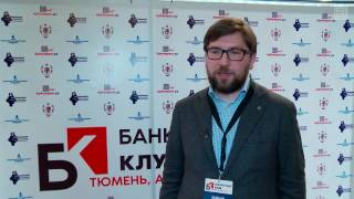 Интервью Олега Зайцева, Банкротный клуб Тюмень,апрель 2017