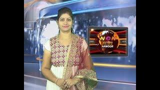 NCN NEWS ARMOOR DAILY NEWS 24 09 2018