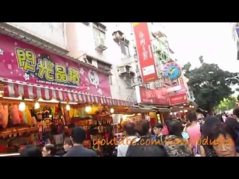 Tamsui Old Street (淡水老街), Taiwan ( 臺灣/台灣)