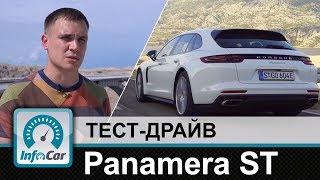 Sport Turismo - новый кузов Porsche Panamera (тест-драйв Порше Панамера)