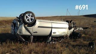 ☭★Подборка Аварий и ДТП/от 24.09.2018/ч2/Russia Car Crash Compilation/#691/September2018/#дтп#авария