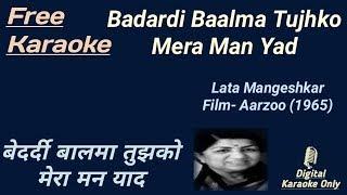 Bedardi Baalma Tujhko   बेदर्दी बालमा तुझको   Karaoke [HD] - Karaoke With Lyrics Scrolling
