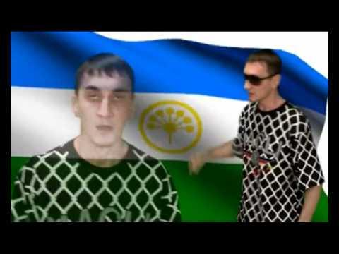 Башкирский рэп! CASPER - Ассалам Алейкум