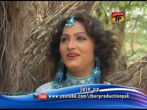 Dila Kala Pyarwein Ga - Ameen Kumar Tedi - Latest Punjabi And Saraiki Song