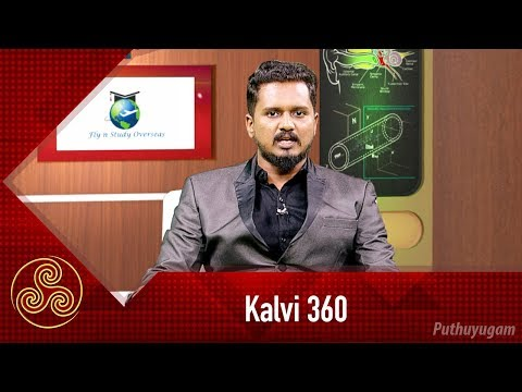 Career Options in Engineering after 12th   Kalvi 360   23/03/2019   PuthuyugamTV