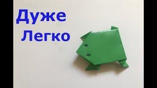 як зробити дуже легке орігамі