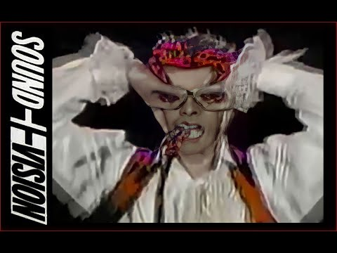 DAVID BOWIE - Sound+Vision tour, Portugal 1990 (subtitled)