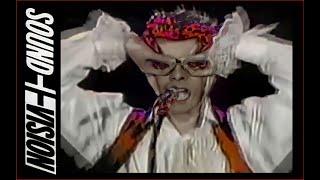 DAVID BOWIE Sound Vision tour Portugal 1990