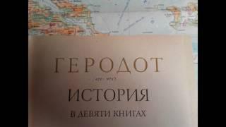 Древнегреческий синтаксис Простое предложение