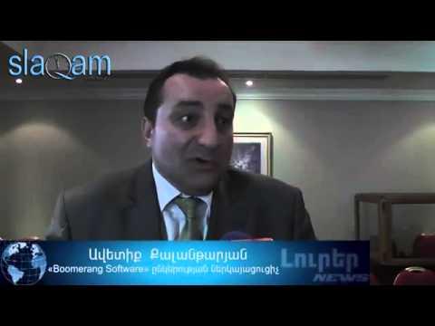 slaq.am  Unibank Armenia