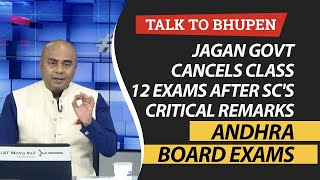 Andhra Board Exams: Jagan Govt Cancels Class 12 Exams After SC's Critical Remarks