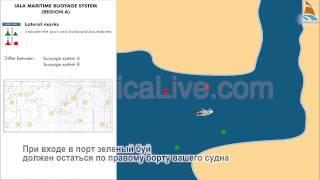 видео Система ограждения МАМС