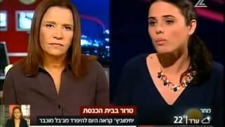 """שלי יחימוביץ': """"בואו ניפרד מג'בל מוכאבר. זה לא מדינת ישראל."""""""