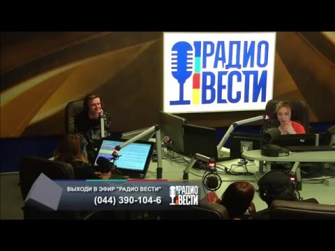 Interview with Olias Barco - Radio Vesti Ukraine