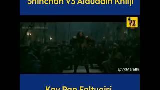 Shinchan theme song  vs alauddin khilji's khali bali song