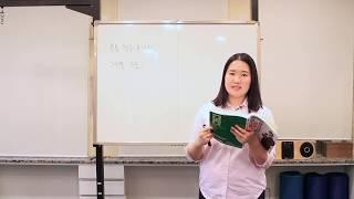 생활스포츠지도사2급 스포츠교육학5-3단원[성피티TV]