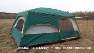 Обзор БОЛЬШОЙ палатки с Алиэкспресс