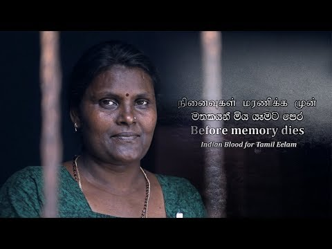 Indian Blood for Tamil Eelam (Before Memory Dies)