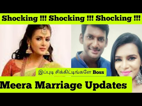 Meera Mithun Finally Ready For Marriage |  Mappillai ?????? Check Inside