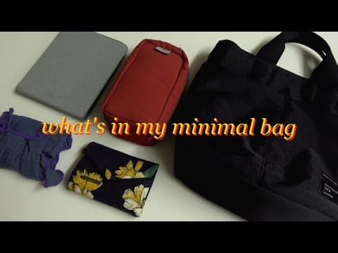 Sub) What's In My Minimal Bag / 나의 출근 가방을 소개해요 /미니멀라이프 실천 !