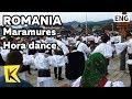 【K】Romania Travel-Maramures[루마니아 여행-마라무레슈]호라 춤/Berbesti/Village/Horadance/Traditional/Ganggangsullae