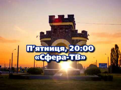 Сфера-ТВ: 190215 РЕ Анонс18тв