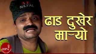 Dhad Dukhera Maro Latest Hit Video by Pashupati Sharma & Janaki Tarami Magar