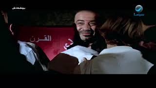 ده اللي حصل في بوشكاش لما ضاعت السلسلة 🤣🤣
