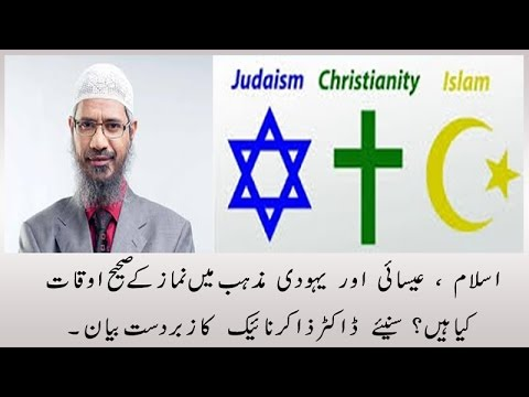 the concept of marriage in judaism The concept of true love in islam print send this article to friend read : marriage then comes to prove the opposite and destroy all your perceptions.
