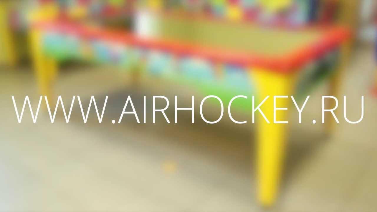 Где купить аэрохоккей в Оренбурге? - YouTube